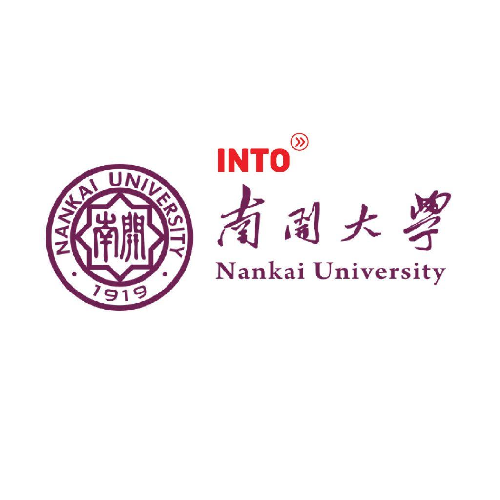 nankai university, study in china, เรียนต่อจีน, nc world education links